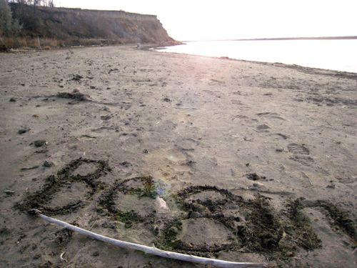 Begin sand