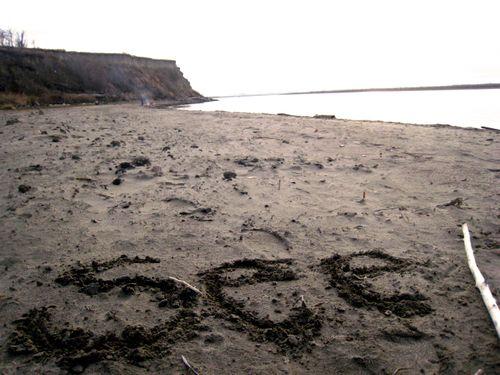 See sand